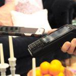 Le paiement mobile ne décolle pas en France